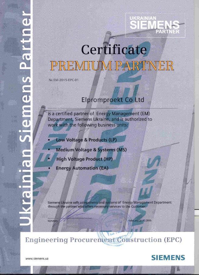partners - certificates